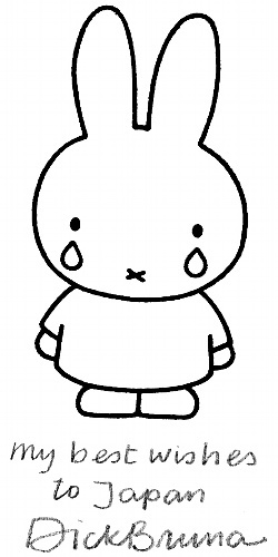 Miffy My Best Wishes To Japan