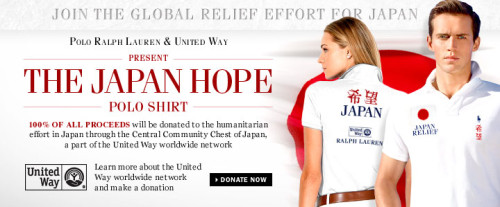 Ralph Lauren The Japan Hope Polo Shirt