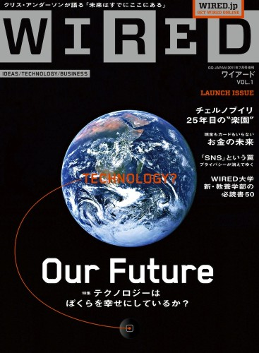 WIRED VOL.1