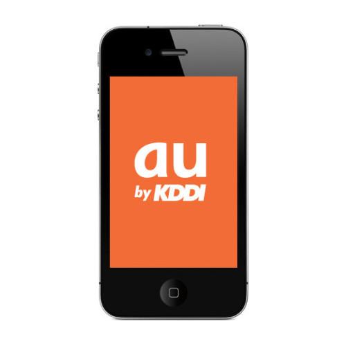 iPhone 5、ソフトバンクとauから発売