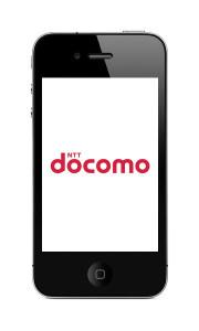 iPhone 4S Docomo