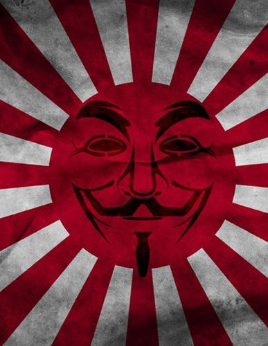 Anonymous OpJapan Official