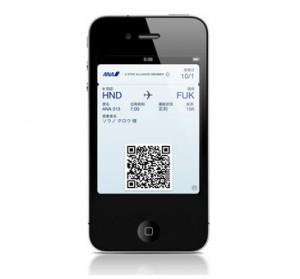 iPhone Passbook ANA