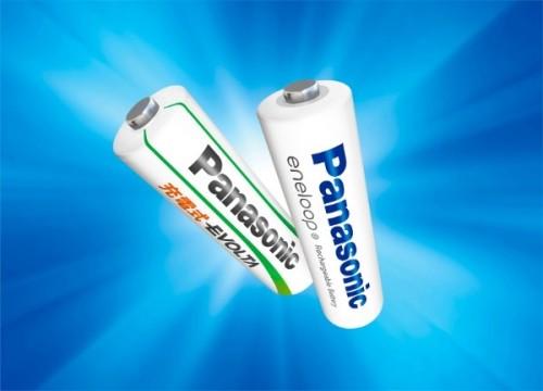 Panasonic New eneloop