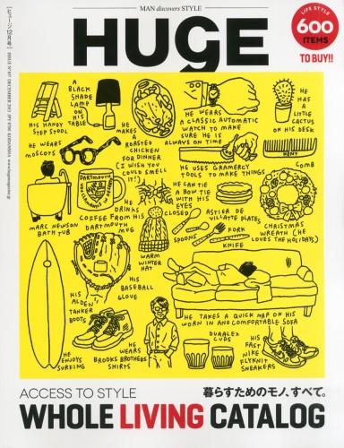 HUgE 2013年12月号 - Whole Living Catalog 暮らすためのモノ、すべて。