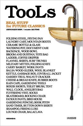 Tools - Real Stuff For Future Classics