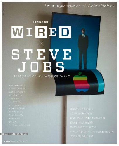 WIRED × STEVE JOBS
