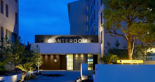 Hotel Anteroom Kyoto