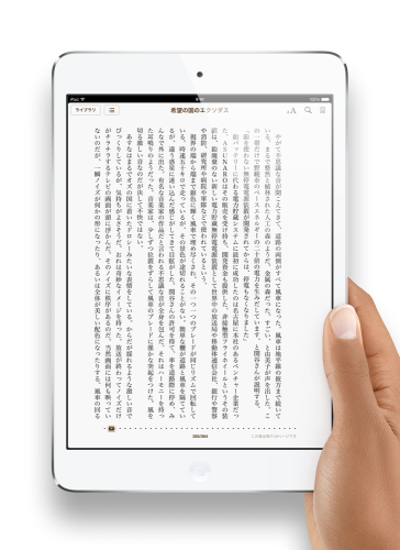 Apple iPad mini iBooks