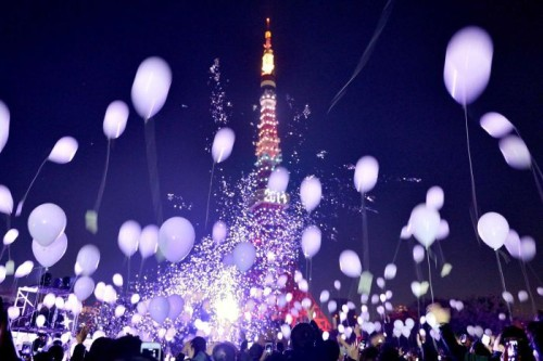 New Year 2014 In Japan
