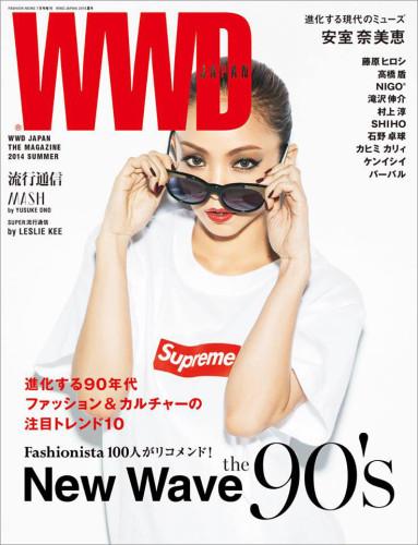 WWD Japan 2014夏号 - New Wave the 90's