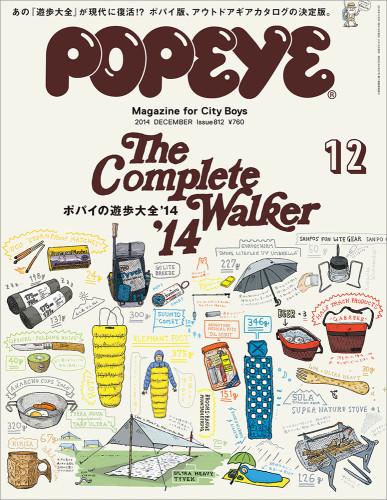Popeye No. 812 - ポパイの遊歩大全 '14