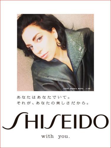 資生堂 2015年 新年広告
