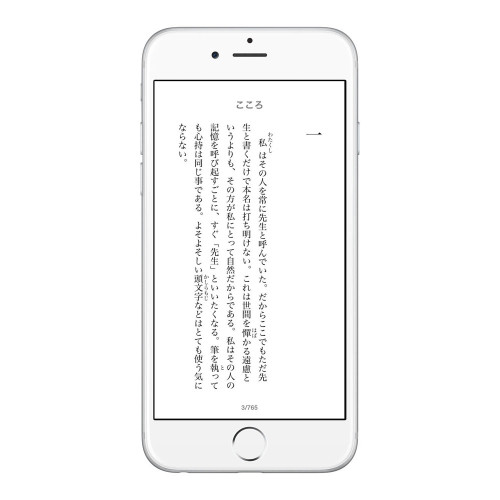 iPhone 6 iBooks