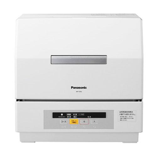 Panasonic NP-TCR2-W