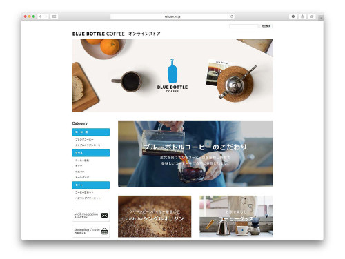 Blue Bottle Coffee Online Store