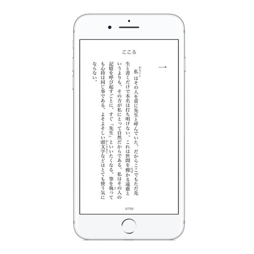 Apple iPhone 7 Plus iBooks