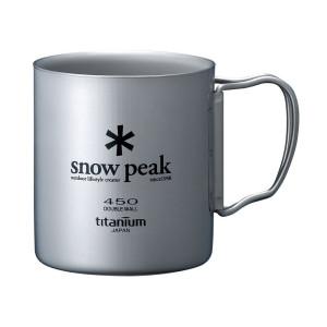 Snow Peak チタンダブルマグ 450