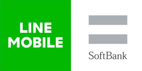 LINE Mobile ソフトバンク回線