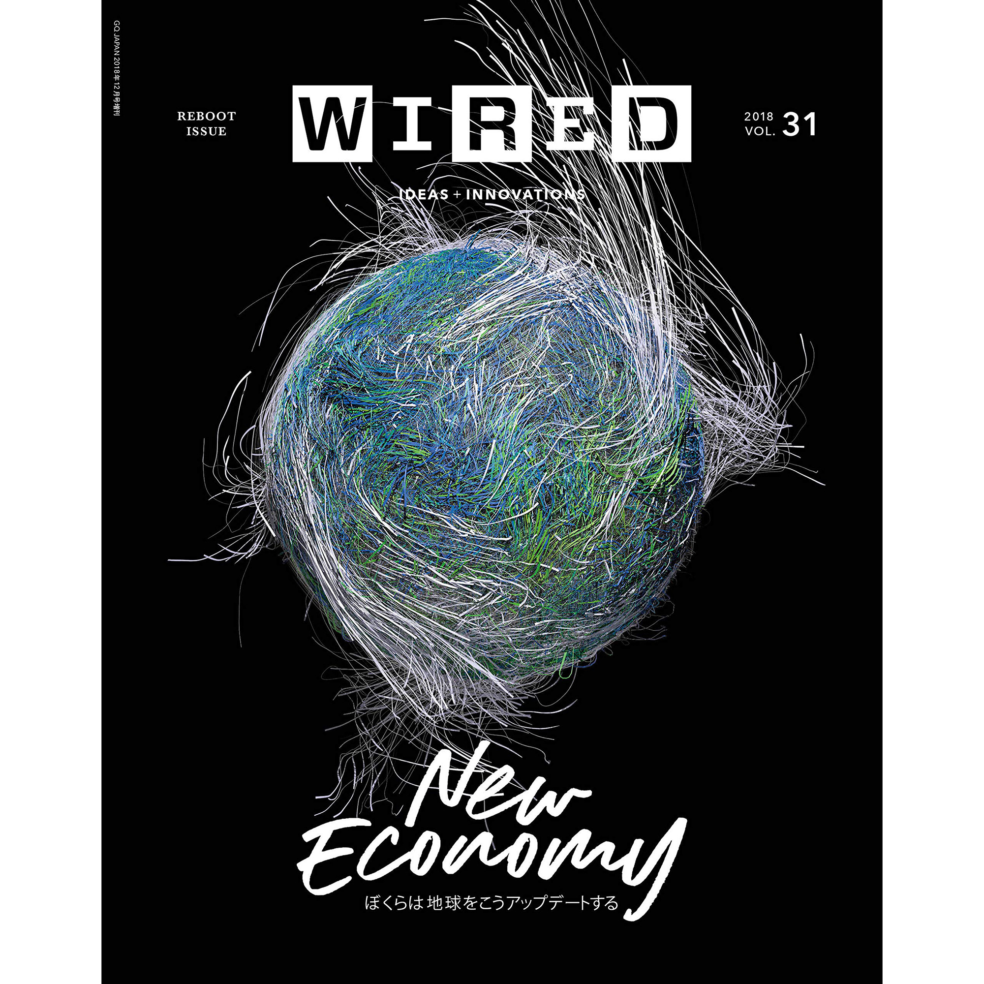 WIRED VOL.31 - New Economy