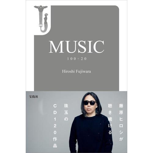 Music 100+20 - 藤原ヒロシ