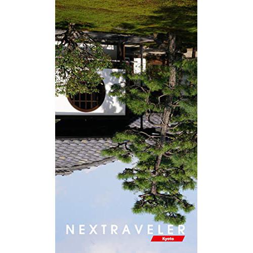 NEXTRAVELER 京都 – 高城剛
