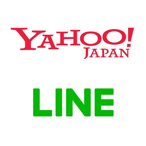 ヤフーとLINEが経営統合